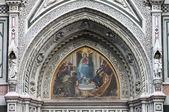 Mosaico da virgem maria — Foto Stock