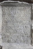 Ancient latin inscription — Stock Photo