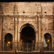Arch of Constantine — Stock Photo #8365597