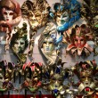 Venetian carnival masks — Stock Photo