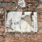 Ancient latin inscription — Stock Photo #8518168