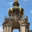 Zwinger palace in Dresden — Stock Photo