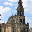 Stock Photo: Hofkirche in Dresden