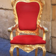 Throne — Stock Photo #9271292