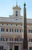 Montecitorio palace i rom — Stockfoto