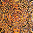 Stock Photo: Aztec calendar