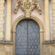 Entrance door of a baroque style church — Zdjęcie stockowe