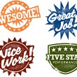 Awesome Work Stamps — Stock Vector