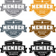 Vintage Membership Badges — Stock Vector