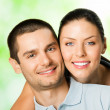 Royalty-Free Stock Photo: Portrait of happy couple, outdoors