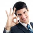Businessman with okay gesture, isolated — Stock Photo #9710511