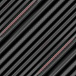 Striped seamless texture. - Stock Photo