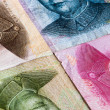 The China currency — Stock Photo