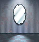 Chambre froide avec miroir — Vecteur