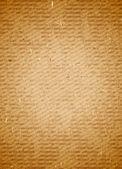 Cardboard — Stock Vector