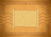 Vintage frame with scroll — Stock Vector