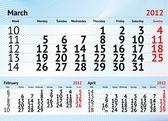 2012 three months calendar — Stock Vector