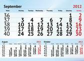 2012 three months calendar — 图库矢量图片