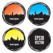 Set of vector cities - Stock Vector