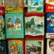 Colorful old tin boxes — Stock Photo