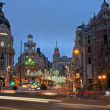 Madrid street at night - Stock Photo