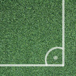 Royalty-Free Stock Photo: Corner Soccer field