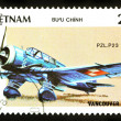 Vietnam aircraft — Stock Photo #10659834