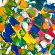 Abstrct watercolor — Stock Photo