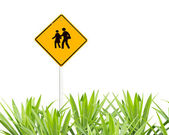 School warning sign — Stock Photo