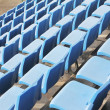 Stock Photo: Old blue seats