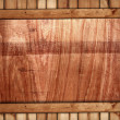 Stock Photo: Wood Board
