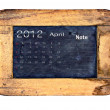 Calendar 2012, April — Stock Photo #9789971