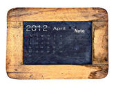 Calendar 2012, April — Stock Photo