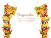 Dragon statue — Стоковое фото