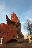 Sts. Simeon and Elena roman catholic church (Minsk) — Stock Photo