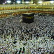 Makkah - Stock Photo