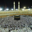 Makkah — Stock Photo