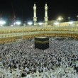Stock Photo: Makkah