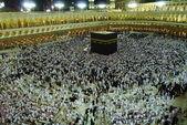 Masjid Al-Haram, Makkah — Stock Photo