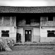 tradtional chinese farmhouse — Stock Photo
