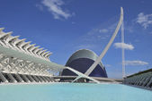 Agora in Valencia — Stock Photo