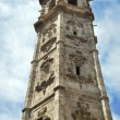 Santa Catalina belfry — Stock Photo