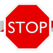 Stop barrier — Stock Photo