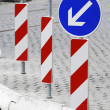 Road Construction Barricade — Stock Photo #9874087