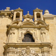 Maltese Devotion — Stockfoto #10264754
