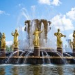 "Stock Photo: Fountain ""Friendship of the"