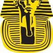 Stock Vector: Tutankhamen