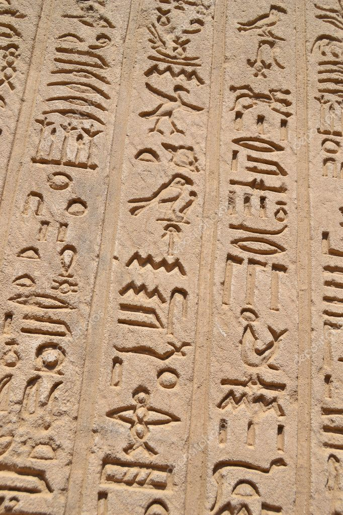 Ancient Egyptian hieroglyphic carvings on a wall at the temple of Dendera — Stock Photo #8262280