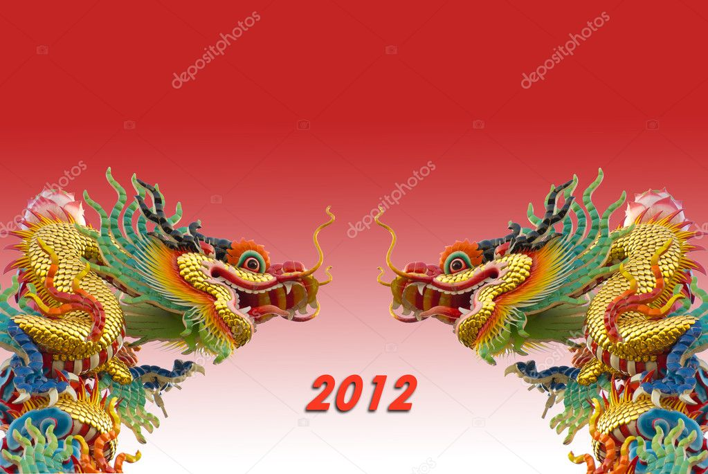Chinese golden dragon on red background isolated  Stock Photo #8343100