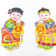 Chinese New Year congratulations with smiling boy and girl — Stock Photo